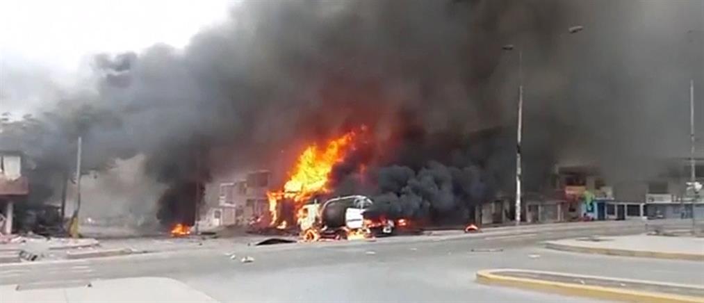 Φονική έκρηξη βυτιοφόρου με καύσιμα