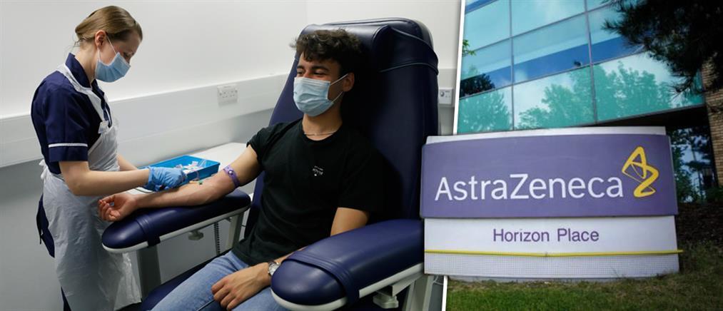 Εμβόλιο AstraZeneca: αλλαγή τακτικής από το Βέλγιο