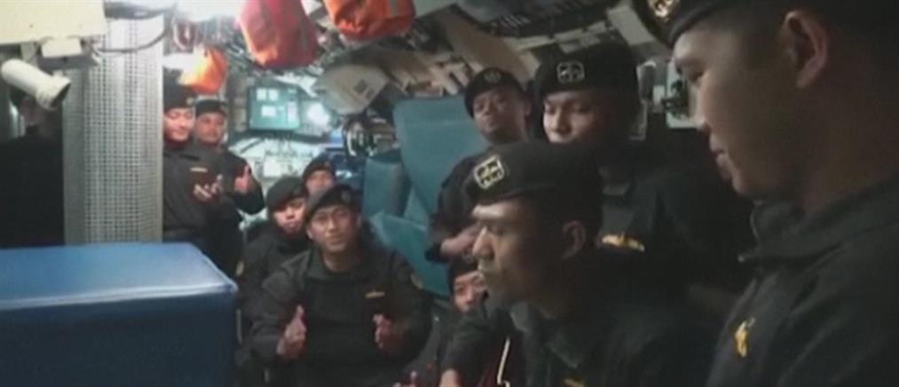 Υποβρύχιο -Ινδονησία: Viral το τραγούδι του πληρώματος λίγο πριν πεθάνουν (βίντεο)