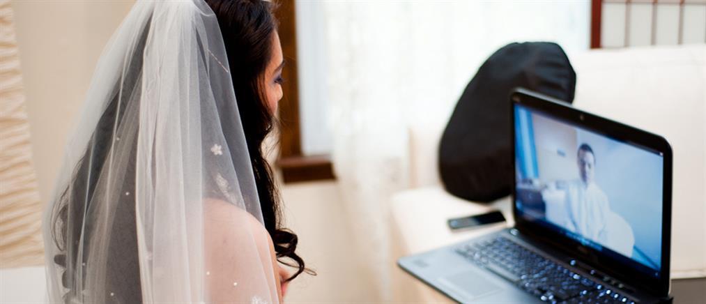 Αναγκαστικοί γάμοι ανηλίκων μέσω … skype!
