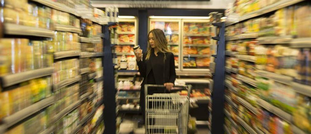 ΙΕΛΚΑ: σημαντικά χαμηλότερες οι τιμές στα ελληνικά σουπερμάρκετ