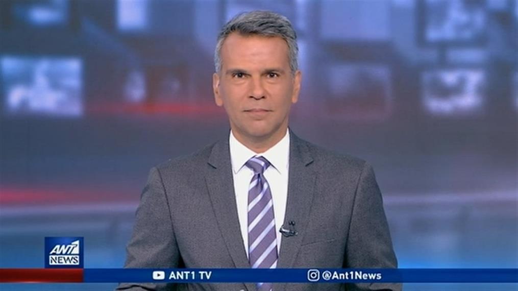 ANT1 NEWS 07-07-2020 ΣΤΙΣ 13:00