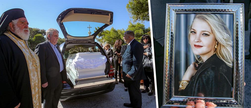 """""""Βουβό"""" το τελευταίο """"αντίο"""" στην Σοφία Κοκοσαλάκη (εικόνες)"""