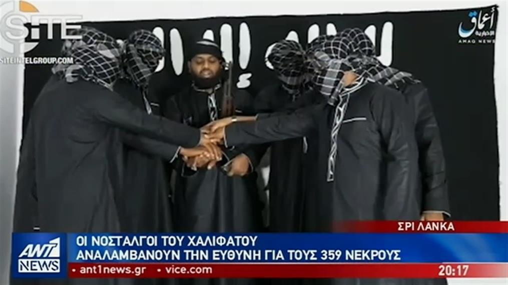 Ντοκουμέντο με τους βομβιστές του ISIS στη Σρι Λάνκα