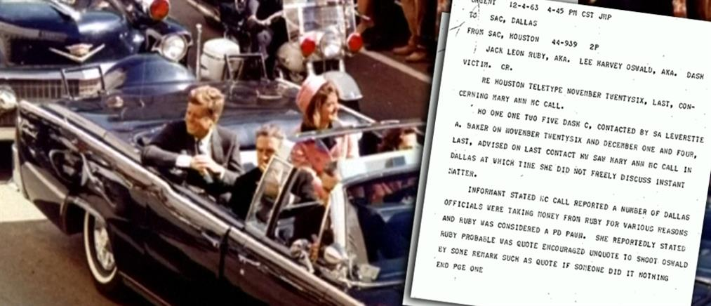 Στη δημοσιότητα κι άλλα έγγραφα για τη δολοφονία Κένεντι