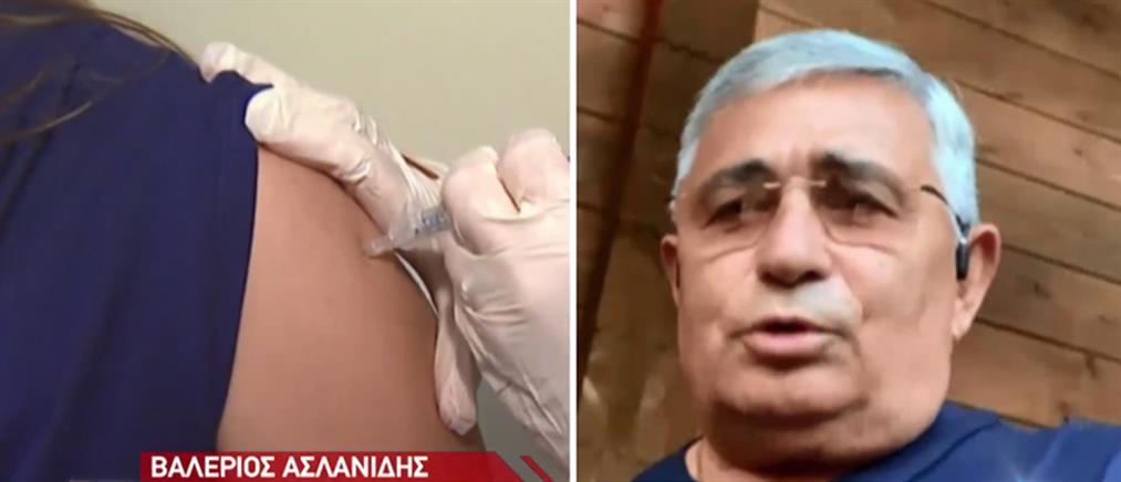Ο Βαλέριος Ασλανίδης στον ΑΝΤ1 για το ρωσικό εμβόλιο κατά του κορονοϊού (βίντεο)