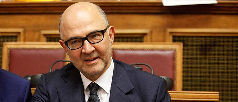 Μοσκοβισί στη Βουλή: Συνεχίστε τις μεταρρυθμίσεις