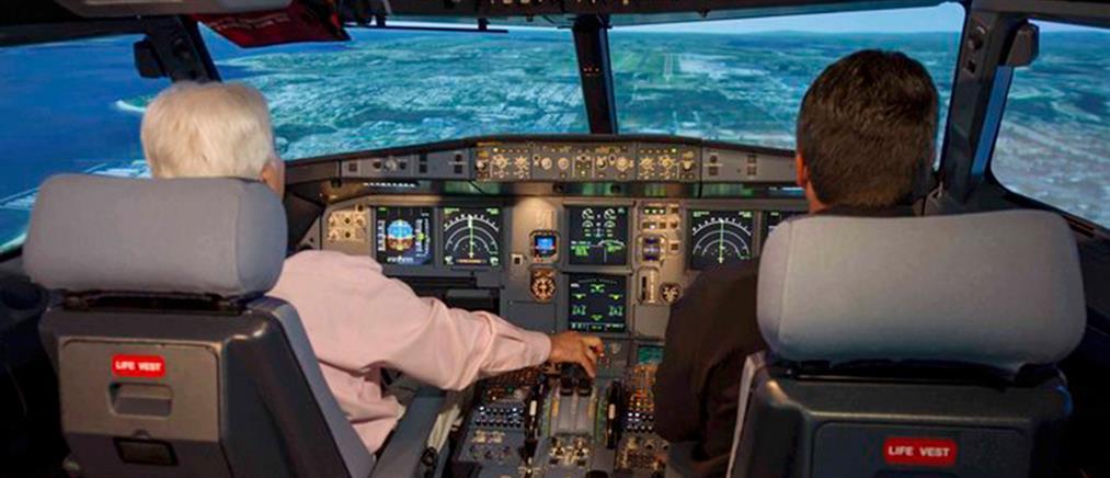 Έρευνα-σοκ: 1 στους 25 πιλότους έχει τάσεις αυτοκτονίας