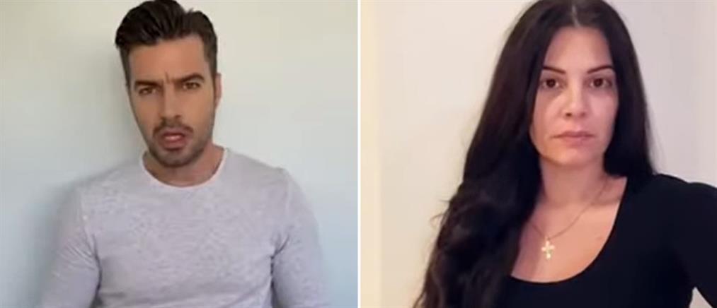 Κακοποίηση: Το νέο βίντεο των Ελλήνων ηθοποιών