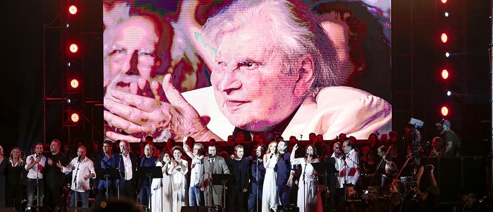 Η μεγάλη συναυλία για τον Μίκη Θεοδωράκη στο Καλλιμάρμαρο (εικόνες)