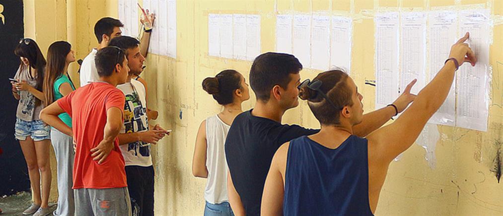 Πανελλήνιες 2016: Την Παρασκευή οι βαθμολογίες