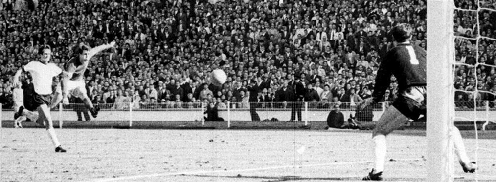 """Μουντιάλ 1966: 54 χρόνια από το γκολ """"φάντασμα"""""""