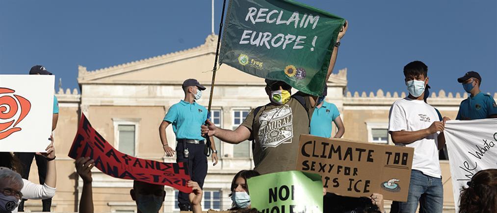 Κλιματική κρίση: Συγκέντρωση διαμαρτυρίας στη Αθήνα (εικόνες)