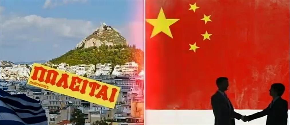 """Η """"χρυσή βίζα"""" φέρνει ολοένα και περισσότερους Κινέζους στην Ελλάδα (βίντεο)"""