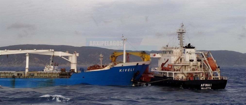 Ρυμουλκήθηκαν τα πλοία που συγκρούστηκαν στα Κύθηρα (εικόνες)