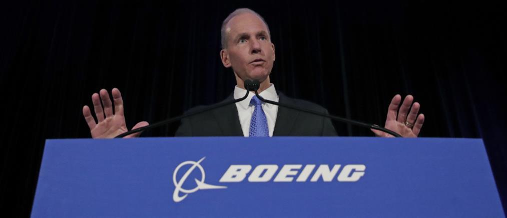 Παραιτήθηκε ο γενικός διευθυντής της Boeing