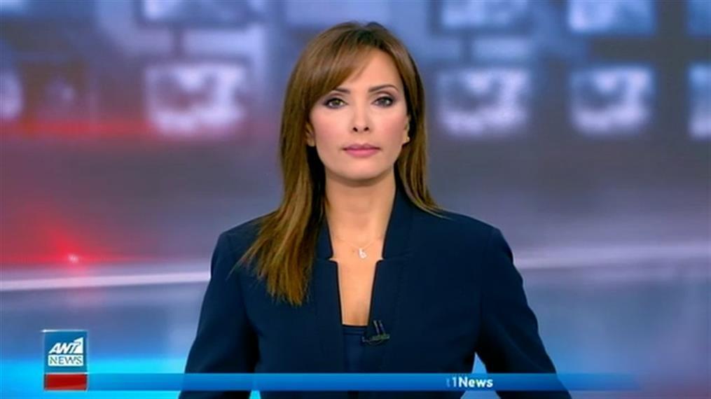 ANT1 NEWS 18-09-2020 ΣΤΙΣ 13:00