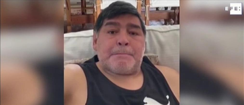 Μαραντόνα: Σοκάρουν οι αποκαλύψεις για τελευταίες στιγμές της ζωής του