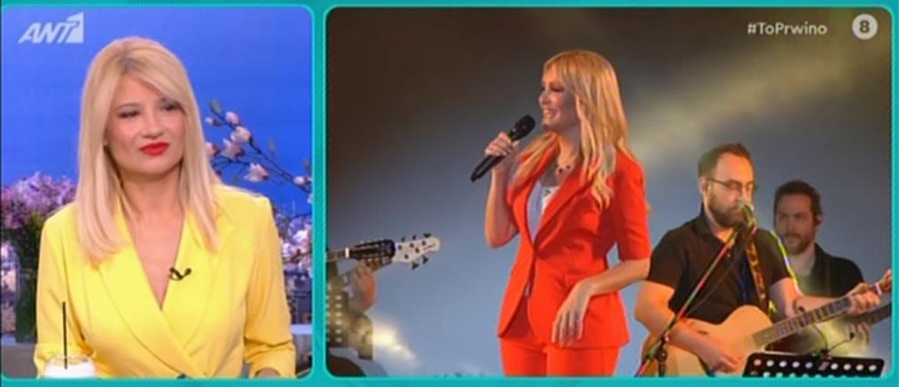 Η Νατάσα Θεοδωρίδου και η επιτυχημένη drive in συναυλία στην Γλυφάδα (βίντεο)