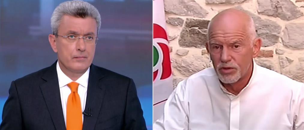Παπανδρέου στον ΑΝΤ1: γιατί να μην συνεργαστεί η ΝΔ με ΣΥΡΙΖΑ και ΚΙΝΑΛ