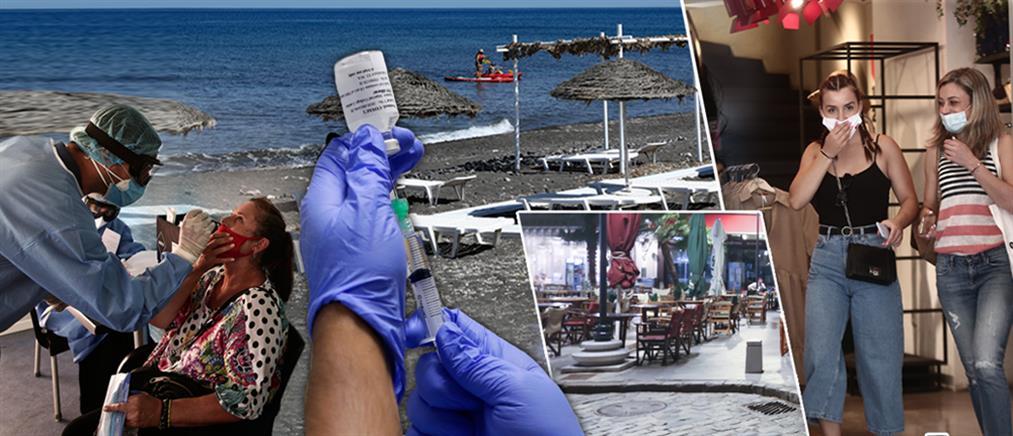 Μητσοτάκης για Τουρισμό: Ανοίγει στις 15 Μαΐου με προδιαγραφές για τους εμβολιασμένους
