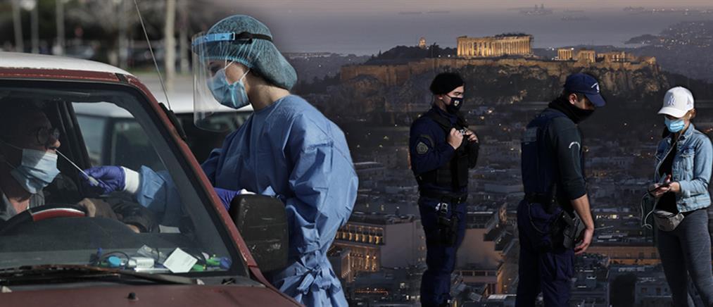 """Κορονοϊός: """"Βράζει"""" η Αττική – Αυξάνονται τα τοπικά lockdown"""