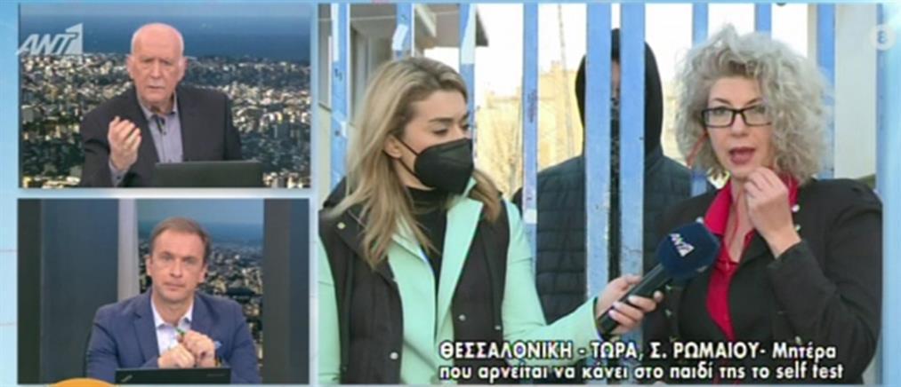 Self test σε σχολεία: Μήνυση και κατάληψη στη Θεσσαλονίκη (βίντεο)