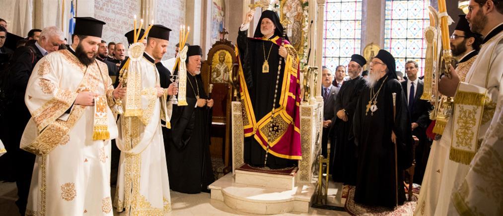 Με λαμπρότητα η ενθρόνιση του Αρχιεπισκόπου Αμερικής Ελπιδοφόρου