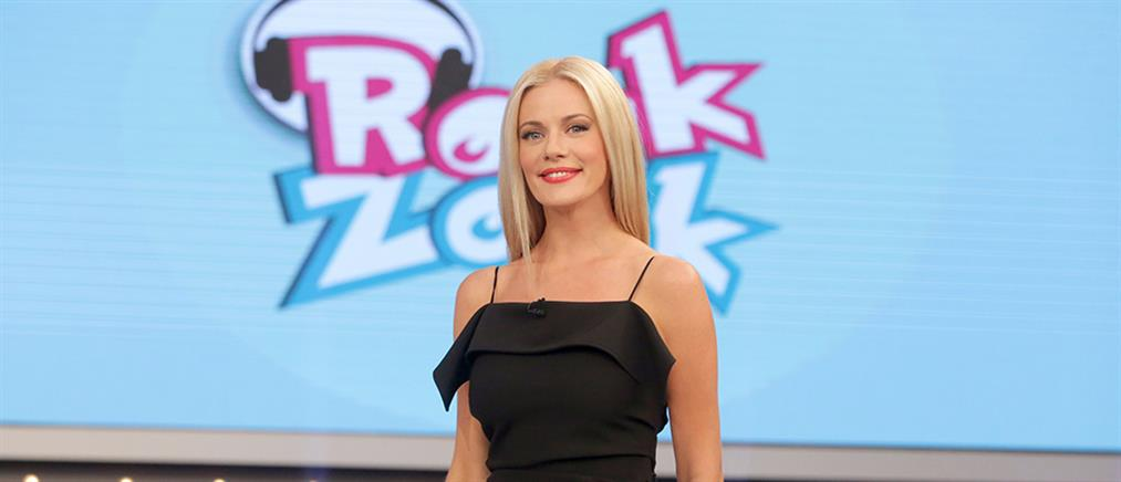 """Rouk Zouk"": Πρώτη επιλογή του τηλεοπτικού κοινού και τον Απρίλιο"