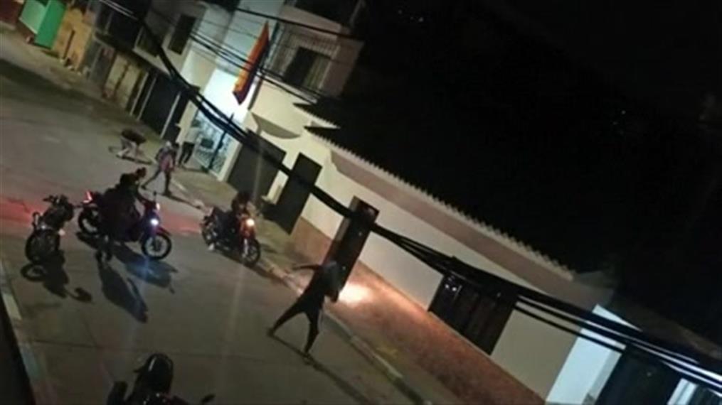 Διαδηλώσεις και ταραχές στην Κολομβία