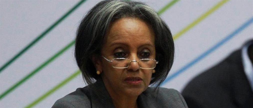 Αυτή είναι η πρώτη γυναίκα Πρόεδρος της Αιθιοπίας