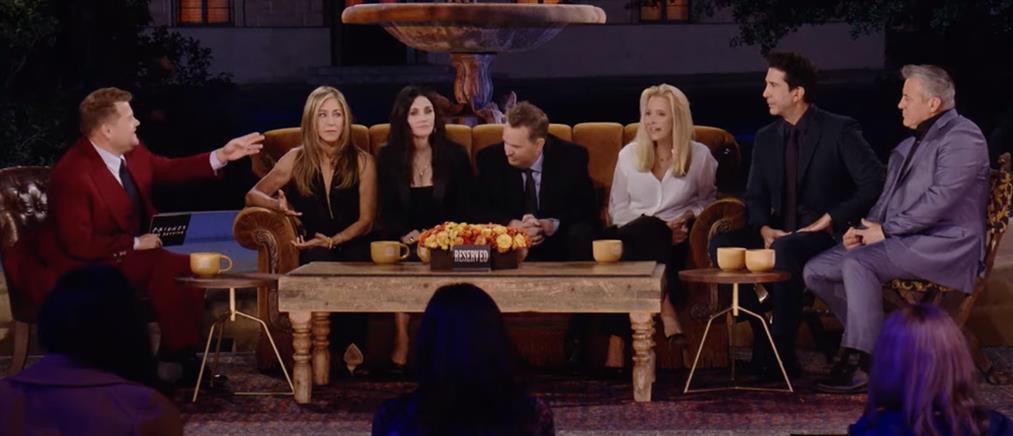 """Friends: The Reunion"": Το χορταστικό τρέιλερ (βίντεο)"