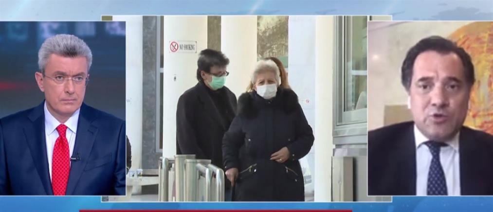 Ο Άδωνις Γεωργιάδης στον ΑΝΤ1 για την α΄ κατοικία και τις μάσκες (βίντεο)