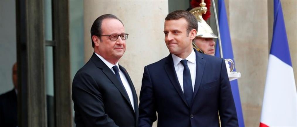 Ο Ολάντ παρέδωσε τη γαλλική Προεδρία στον Μακρόν (βίντεο)