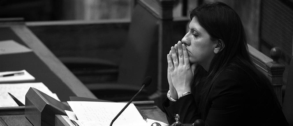 """Ο Τσίπρας ζήτησε εξηγήσεις από τη Ζωή για το """"μπουρλότο"""" στη Βουλή"""