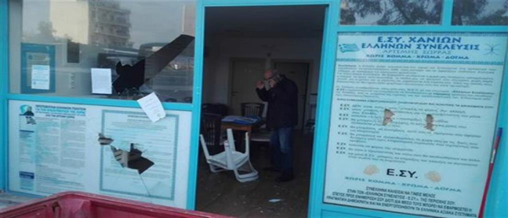 Έσπασαν γραφεία του Σώρρα στην Κρήτη (φωτο)