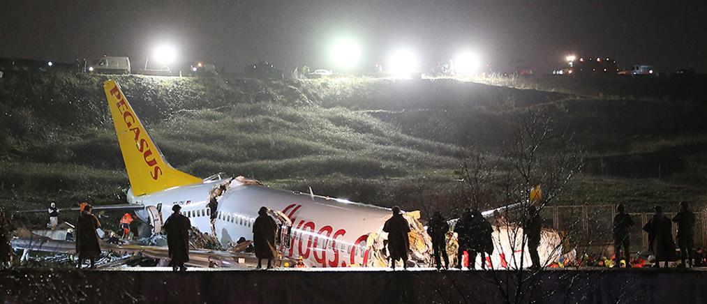 Κωνσταντινούπολη: Τραγικός ο απολογισμός του αεροπλάνου που έγινε κομμάτια