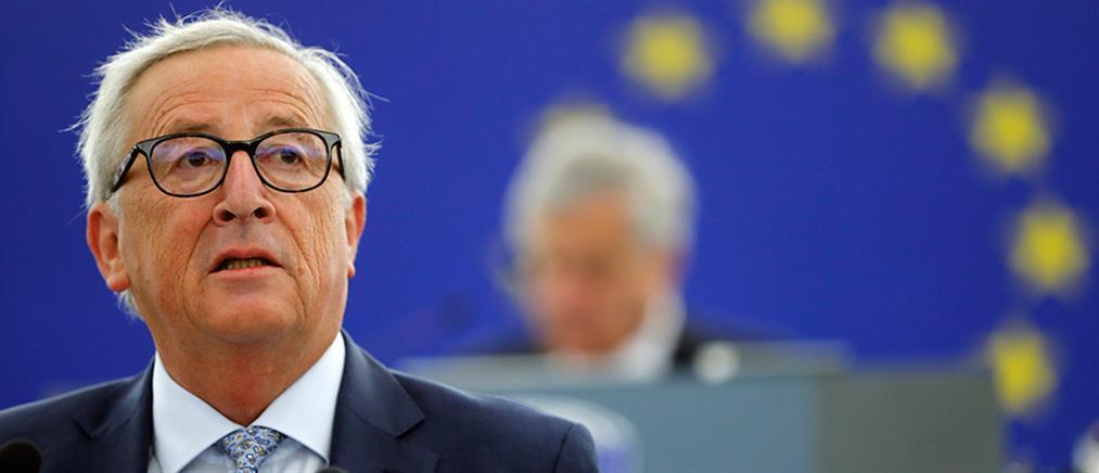 Γιούνκερ: αγαπώ τον ελληνικό λαό και είμαι περήφανος που κράτησα την Ελλάδα στην Ευρωζώνη