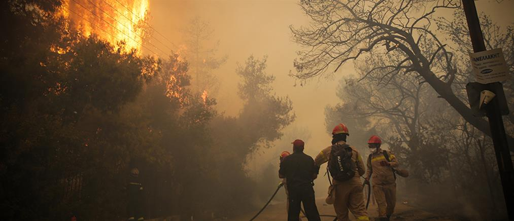 Πολύ υψηλός ο κίνδυνος πυρκαγιάς τον Δεκαπενταύγουστο (χάρτης)