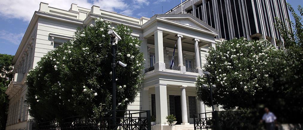 Ελληνικό διάβημα για την αυστριακή πρόκληση