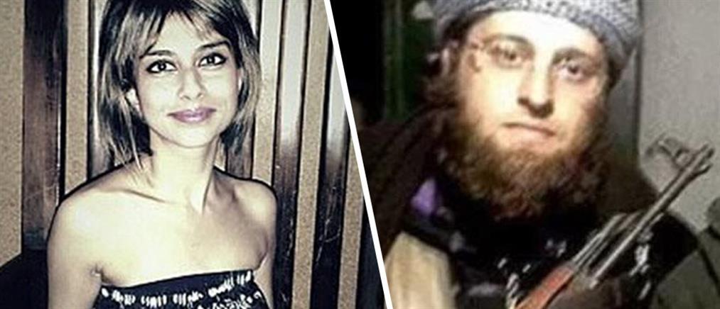 Η ιστορία της Βρετανίδας που παντρεύτηκε Ελληνοαμερικανό τρομοκράτη του ISIS