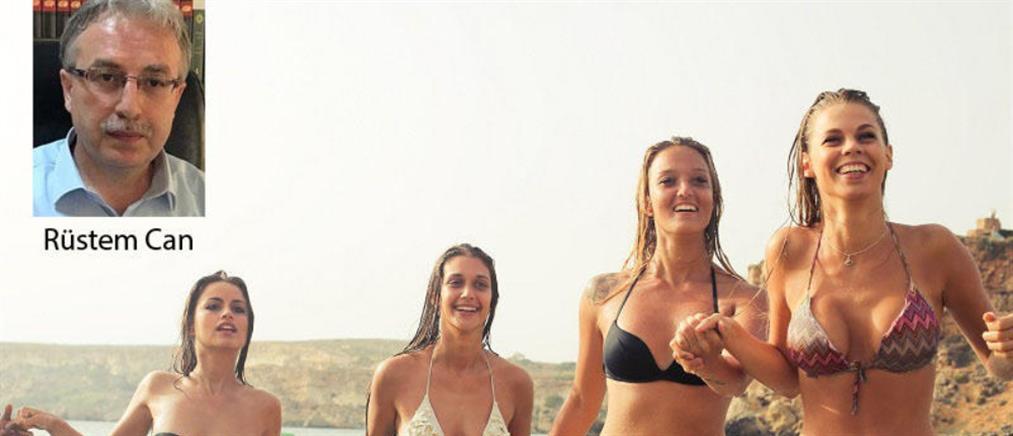 """""""Φιρμάνι"""" Τούρκου μουφτή για την έκθεση του γυναικείου σώματος στις παραλίες"""