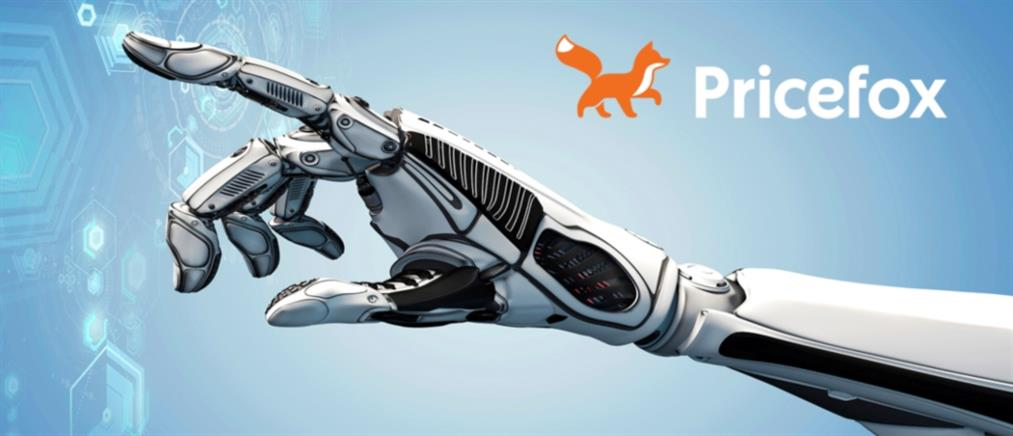 Pricefox.gr: 4 Τάσεις που θα επηρεάσουν την ασφάλεια αυτοκινήτου το 2021