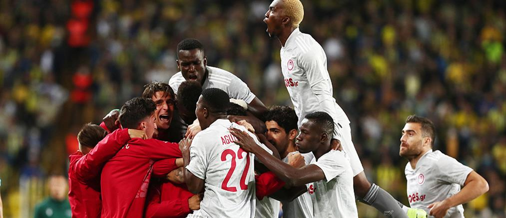 "Europa League - Ολυμπιακός: ""Ταπείνωσαν"" τη Φενέρμπαχτσε οι Πειραιώτες (βίντεο)"