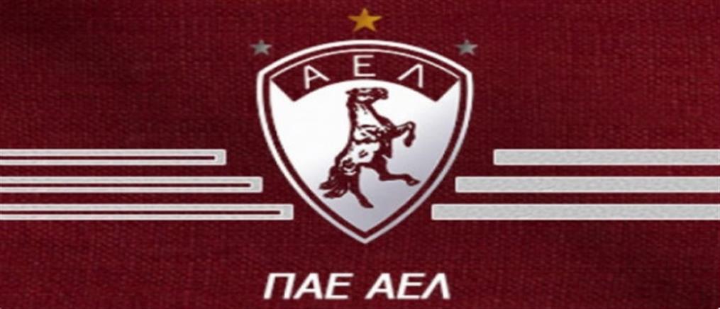 """Με... """"μπουζουκοτραγουδιστές"""" το εξώδικο της ΑΕΛ στην """"AEL FC Arena"""""""