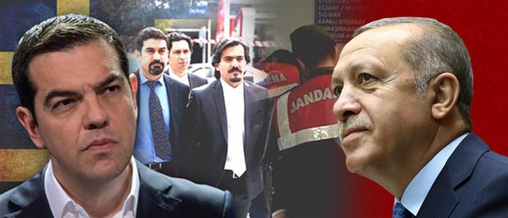 Τσίπρας: απαράδεκτοι συμψηφισμοί Ερντογάν για τους δύο στρατιωτικούς