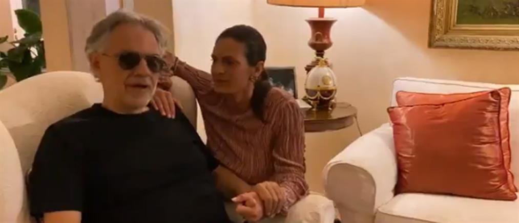 Αντρέα Μποτσέλι: Μολυνθήκαμε όλοι στην οικογένειά μου από τον κορονοϊό