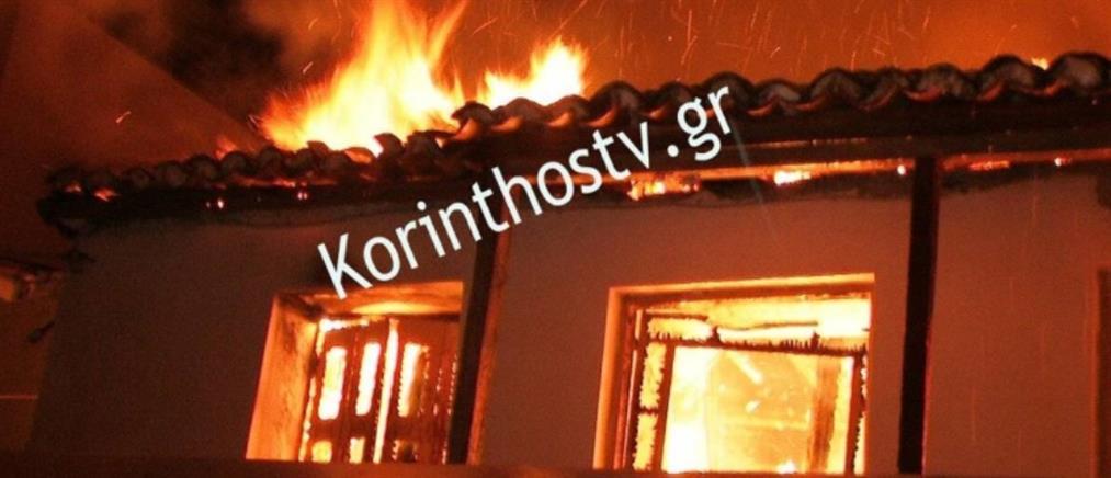 Ηλικιωμένη κάηκε ζωντανή μέσα στο σπίτι της