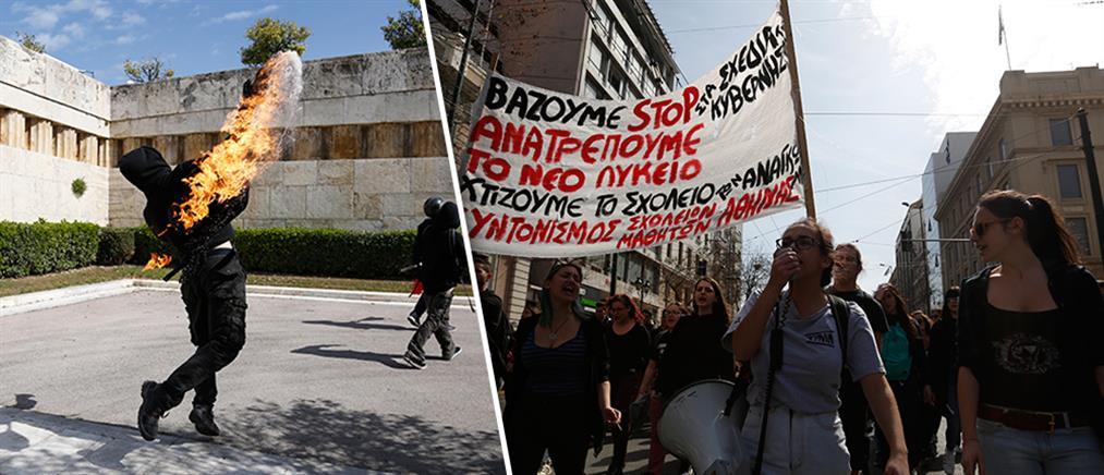 Επεισόδια στο μαθητικό συλλαλητήριο στο κέντρο της Αθήνας