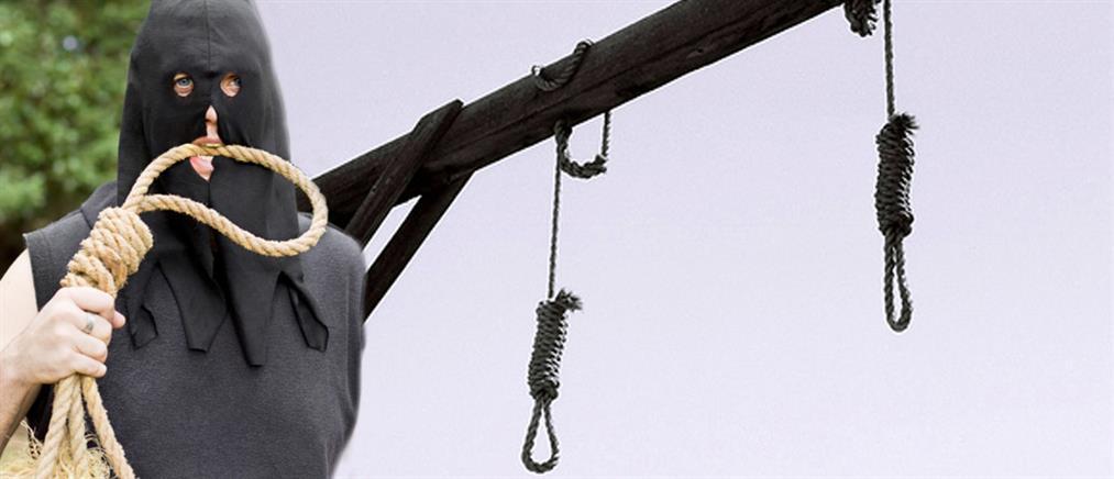 Σαουδική Αραβία: καταργείται η θανατική ποινή για ανήλικους